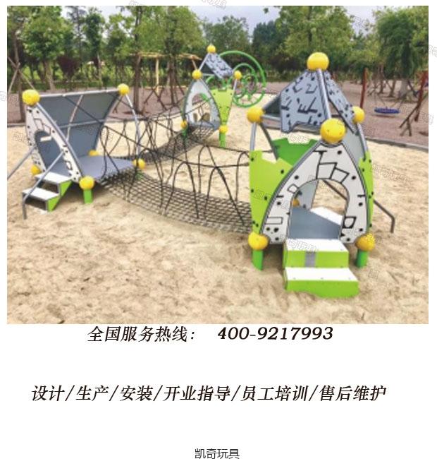 户外儿童乐园-攀爬游乐设施20