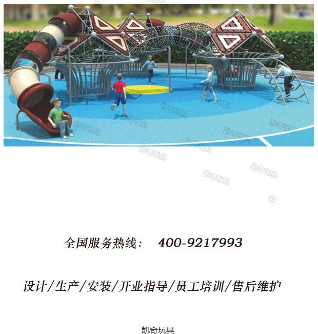 户外儿童乐园-攀爬游乐设施19