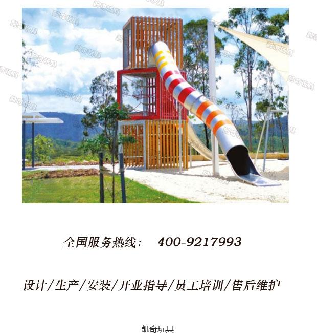 文旅非标-不锈钢滑梯BXG22