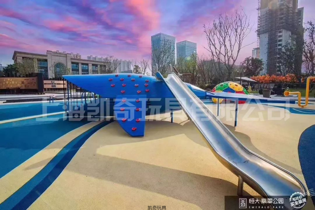 户外儿童游乐设施