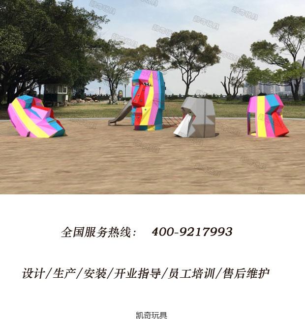景觀設計-臉譜互動景觀游樂設施