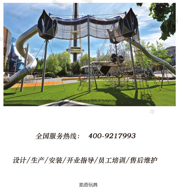 文旅非标-不锈钢滑梯BXG26