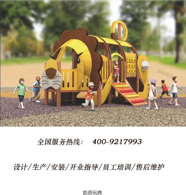 幼儿园木制攀爬玩具MZWJ013