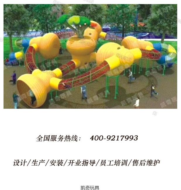 景观配套游乐设施-户外攀爬拓展设施