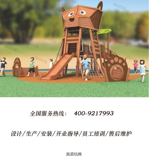 幼儿园木制攀爬玩具MZWJ012